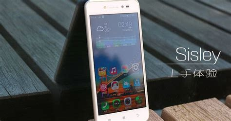Harga Lenovo S90 spesifikasi dan harga lenovo sisley s90 handphone jos