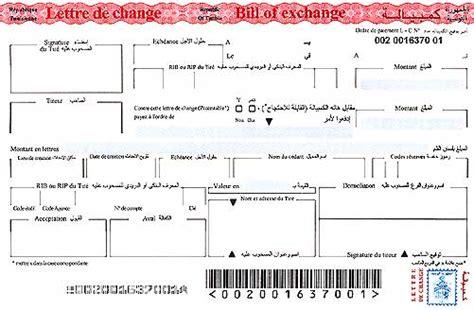 Présentation Lettre De Change Sle Cover Letter Exemple De Lettre De Change