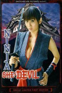 film ninja jepang subtitle indonesia nonton ninja she devil 2006 film subtitle indonesia