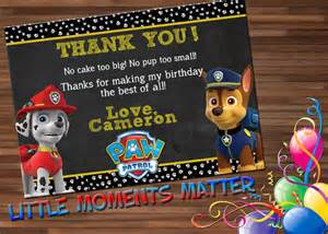 paw patrol cards personalized printable file