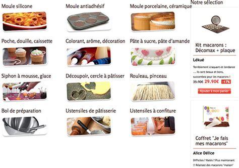 ustensiles de cuisine professionnels pas cher ustensiles cuisine soldes pas cher 28 images ustensile
