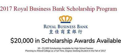Scholarships For Top Mba Programs by Royal Business Bank Scholarship Program World Of Grants
