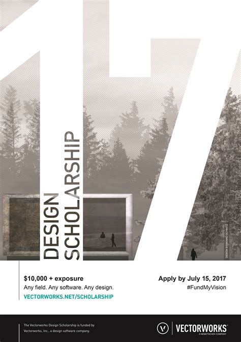 a design about international vectorworks design scholarship