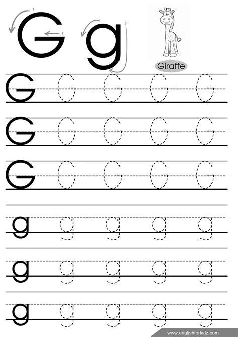Free Printable Tracing Letter G | preschool letter g tracing worksheet preschool best free