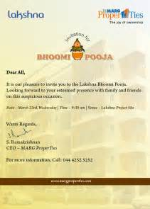 invitation wording for vastu puja invitation ideas