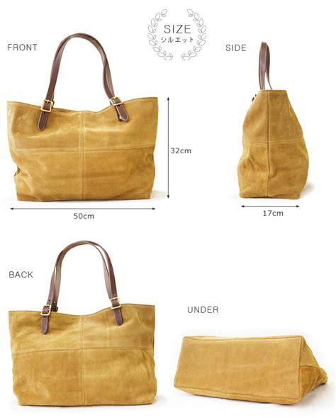 Tote Bag Gig Market Tote rugged market tote bag suede big tote bag