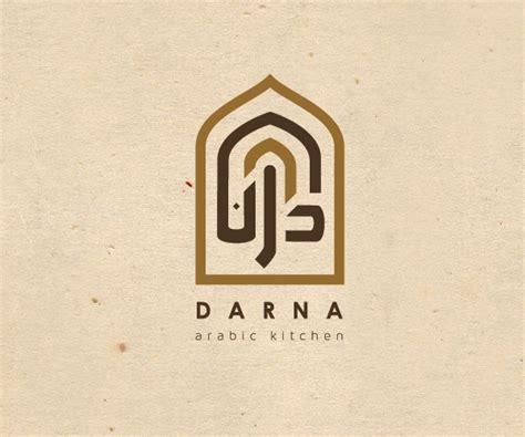 kitchen design logo 127 best restaurant logo design inspiration free