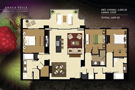marriott ko olina beach club floor plan floorplans beach villas vacation rentals ko olina