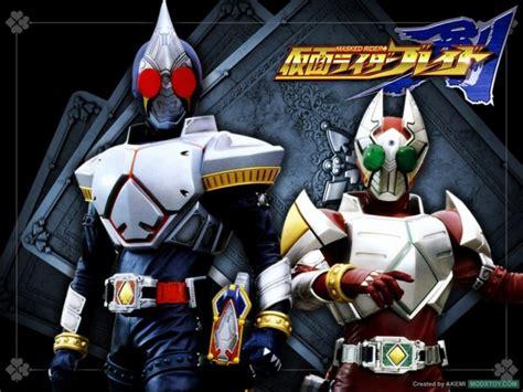 Kamen Rider Blade kamen rider blade tv nihon