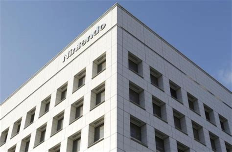 Nintendo Office by Japanese Arrested For Threatening To Bomb Nintendo