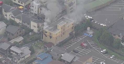 kyoto animation fire  dead arson suspected polygon