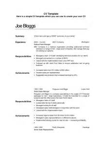 Simple Resume Exle by 403 Forbidden
