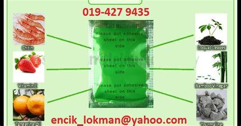 Harga Spesial Termurah Nu Tea 330ml detox foot patch termurah pelekat kaki serap toksin detox foot patch green tea improve