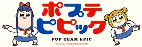 pop team epic asiancrush