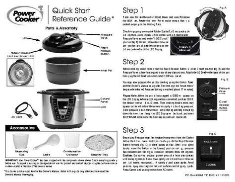 power pressure cooker 6qt walmart