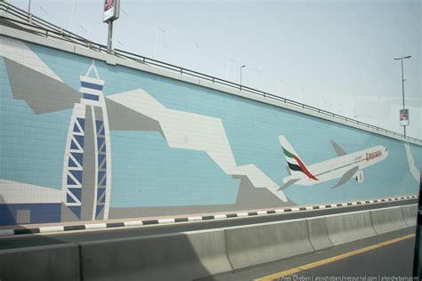 emirates headquarters my flight with emirates