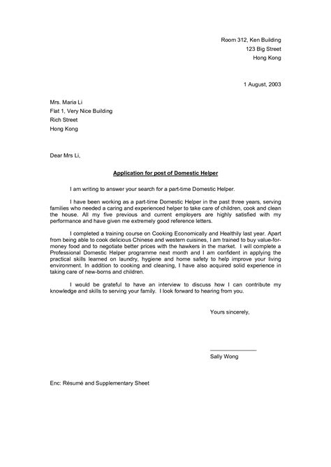 Reference Letter For Domestic Employee House Cleaning Resume Templates