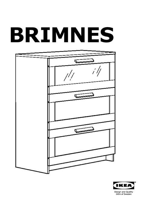 brimnes commode 3 tiroirs noir verre givr 233 ikea