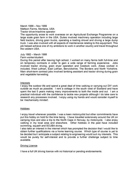 personal statement cv resume personal statement exles
