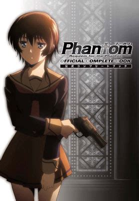 requiem after the purge volume 1 books tvアニメ phantom requiem for the phantom オリジナルサウンドトラック vol