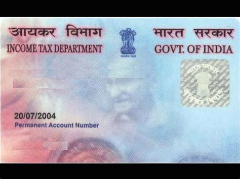 pan card how to apply pan card for a minor in india goodreturns