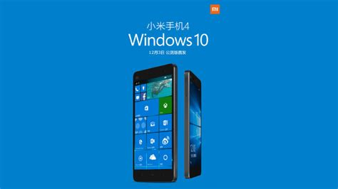 install windows 10 xiaomi windows 10 mobile rom for xiaomi s mi 4 android handset is