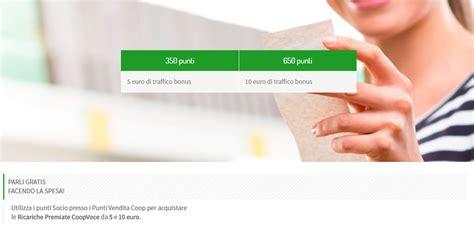 offerte mobile ricaricabile offerte ricaricabile tre con smartphone