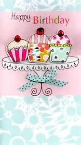 cupcakes pretty happy birthday greeting card cards kates
