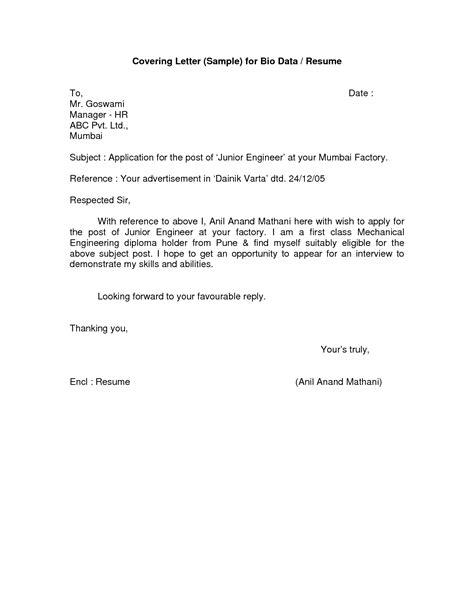 Reference Letter Meaning In Marathi sle application letter in marathi proyectoportal