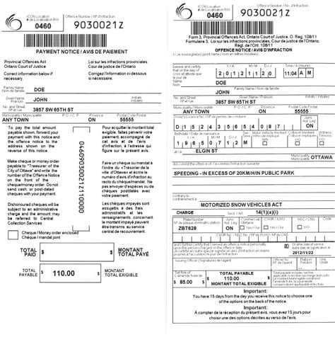 blank speeding ticket template blank parking ticket template