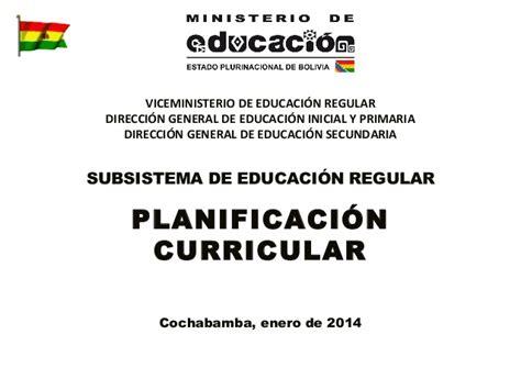 planificacion anual primer grado de primaria 2016 planificacion anual primer grado de primaria 2016