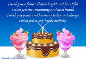 collection of musical birthday orkut scraps graphics and comments