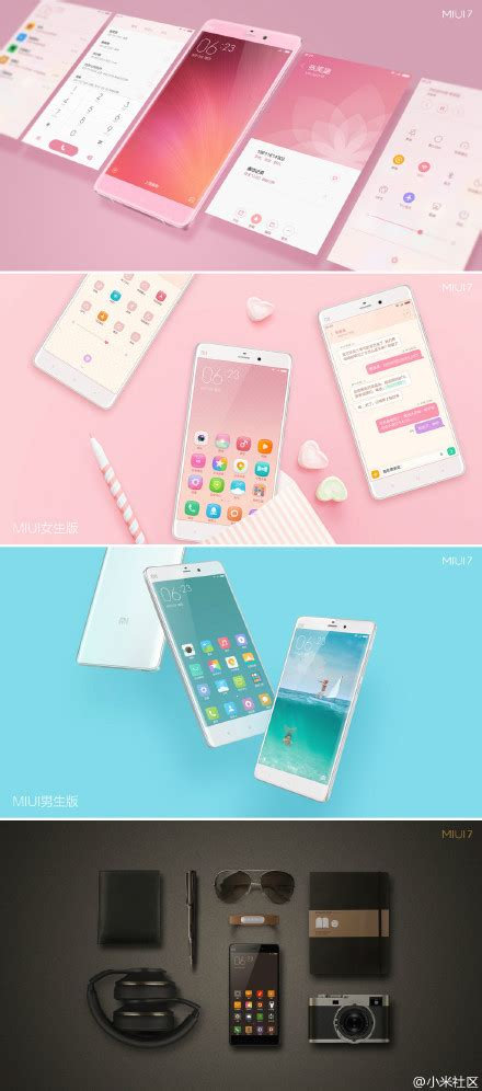 theme miui galaxy s6 xiaomi announces miui 7 available tomorrow in china for