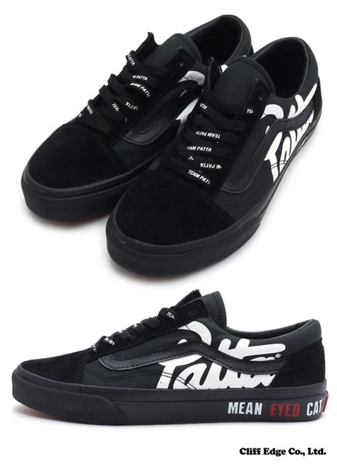 Harga Vans X Patta Original cliff edge rakuten global market vans vans x patta