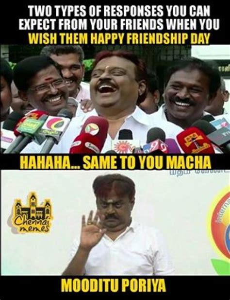 Friendship Day Meme - friendship day meme 28 images friendship day 2016