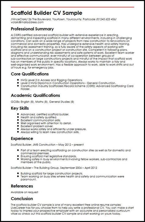 put  skills  resume