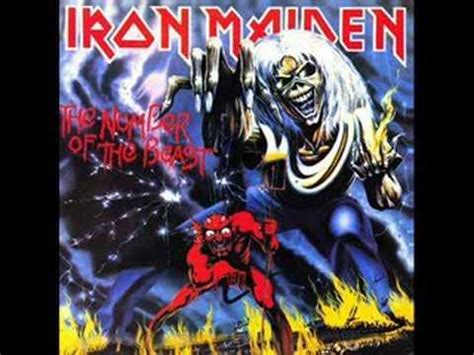 Maiden Name Search Free Image Iron Maiden Hallowed Be Thy Name