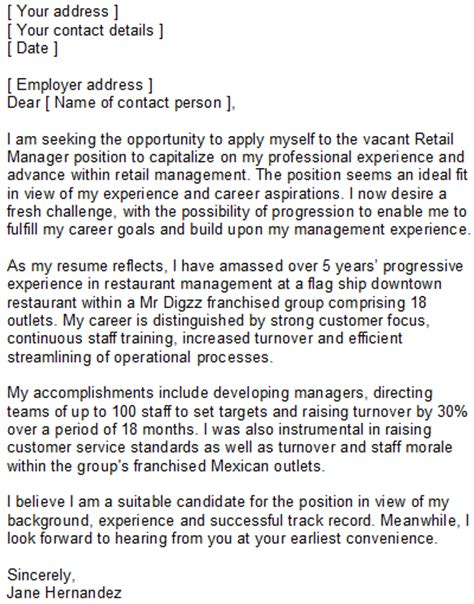 retail manager covering letter sle