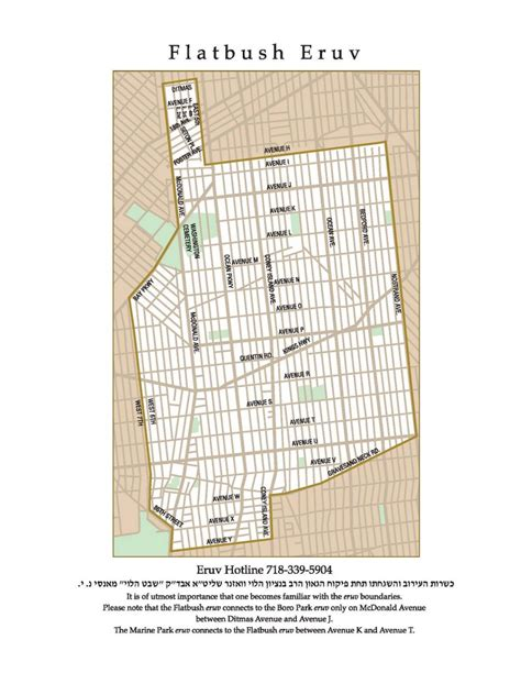 san francisco eruv map eruv history of city eruvin part 1 the eruv in
