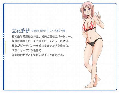 anime voli anime voli pantai quot harukana receive quot perlihatkan pv