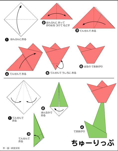 Origami For Preschool - cikgu eela il preschoolers pce origami flowers