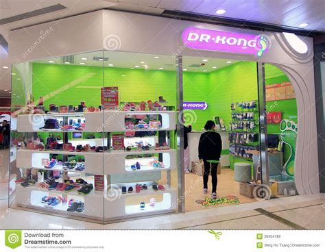 kid shoes stores dr kong shop in hong kong editorial stock image image of