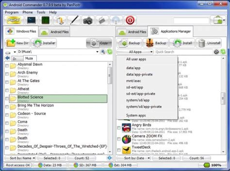 android commander android commander freeware de