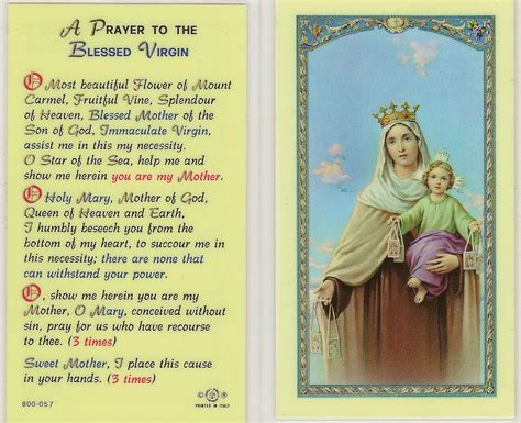 how to make a prayer card a prayer to the blessed