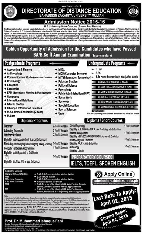 Bzu Mba Admission 2017 by Directorate Of Distance Education Bzu Multan Admission