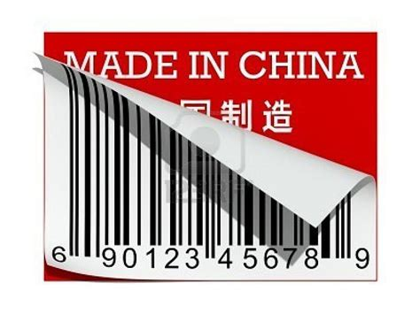 built in china the writing on the wall read made in china label