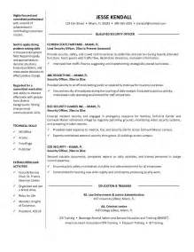 guard security officer resume guard security officer