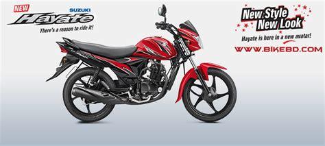 suzuki hayate price  bangladeshreviewspecification