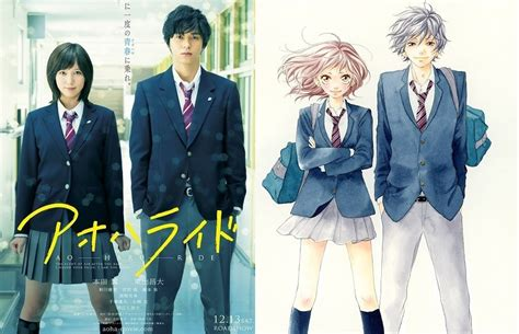 film blue spring ride ao haru ride live action film releases first trailer j