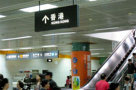 Bordir Hk day 239 high rise hong kong monoton minimal